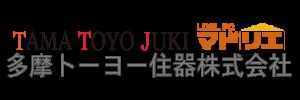 多摩トーヨー住器株式会社